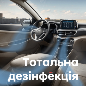 Спецпропозиції Автомир | ТОВ «АлексСхід» - фото 28