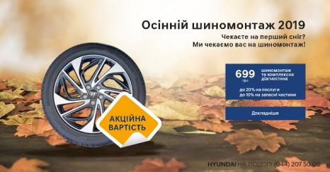 Спецпропозиції Богдан Авто | ТОВ «АлексСхід» - фото 8